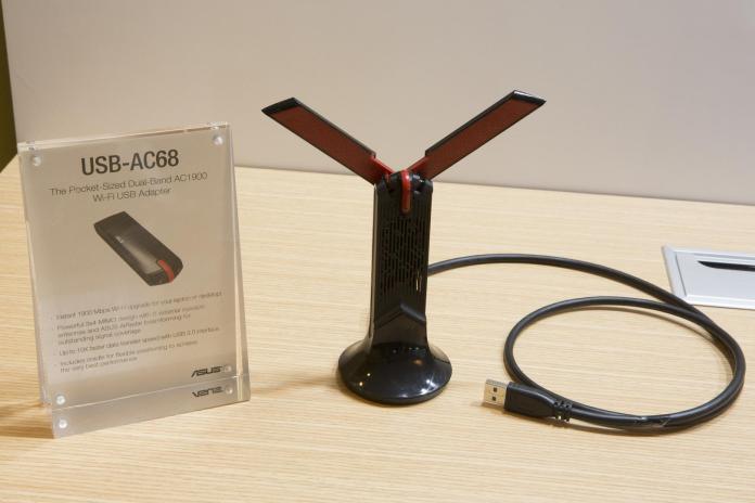 ASUS USB-AC68 Wi-Fi adapter