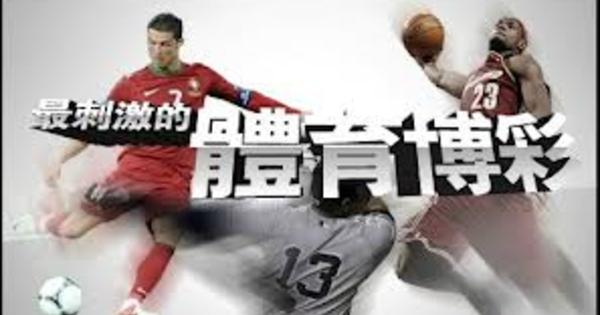 玩運彩-中信兄弟單局11分逆轉 樂天桃猿保住季後賽最後生機