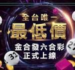 玩運彩-中職/獅隊快艇轟炸桃猿潛水艇 張喜凱一軍開箱吞敗