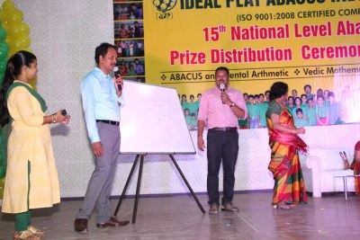 NATIONAL LEVEL PRICE DISTRIBUTION CEREMONY AT ANDAMAN - 2020