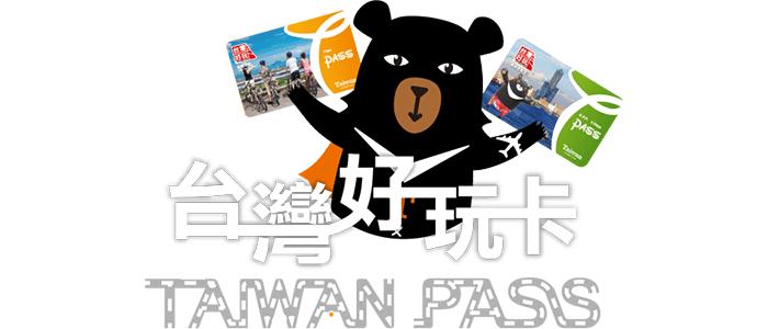 巨匠美語評價-巨匠美語帶你遊台灣