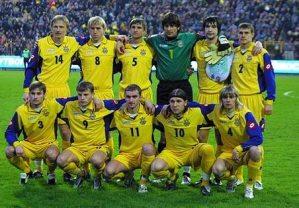 Ukraine vs Northern Ireland Euro 2016 Match