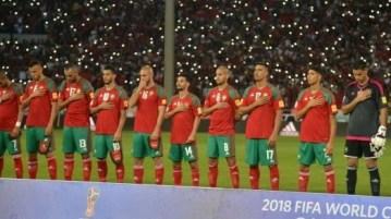 Morocco vs Iran 2018 World Cup Match
