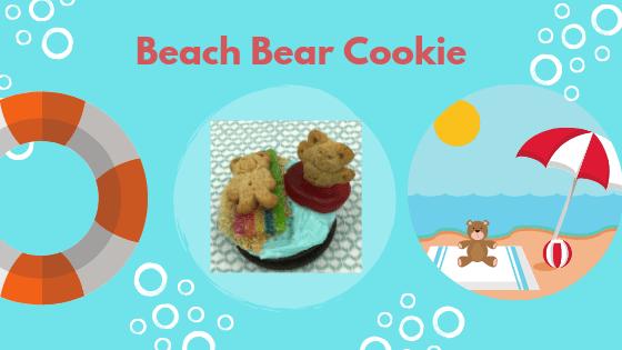 Teddy Bear Beach Cookie