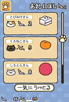Cats Leave Fish as Gifts