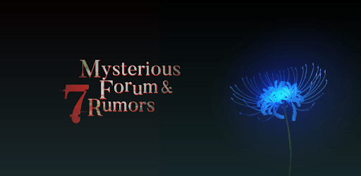 Mysterious Forum and 7 Rumors [Visual Novel]