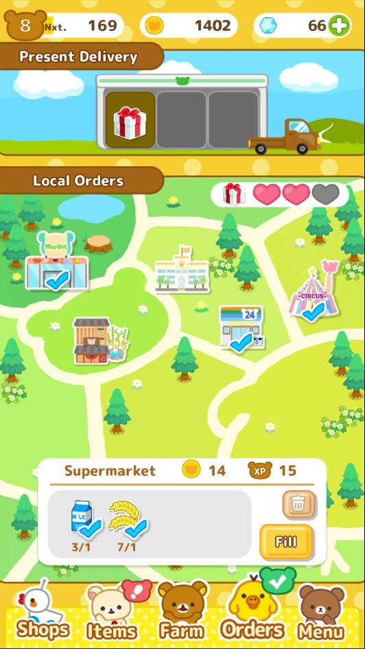 Complete orders to get present boxes in Rilakkuma Farm