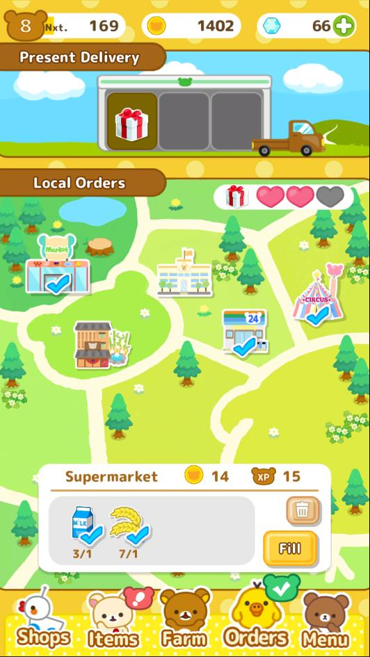 Complete orders to get present boxes in Rilakkuma Farm