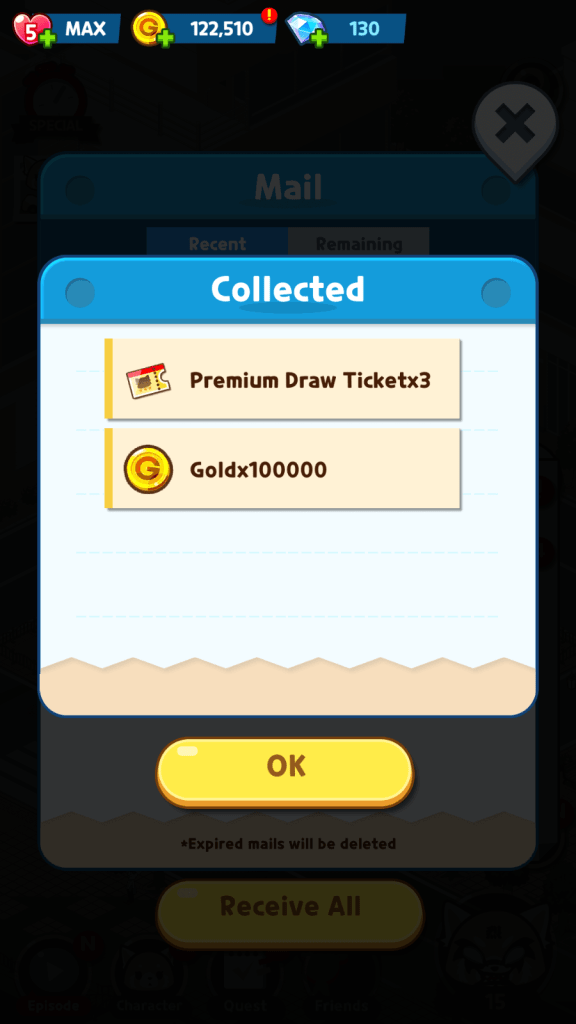 Premium draw tickets
