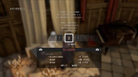 codevein_images4_0009