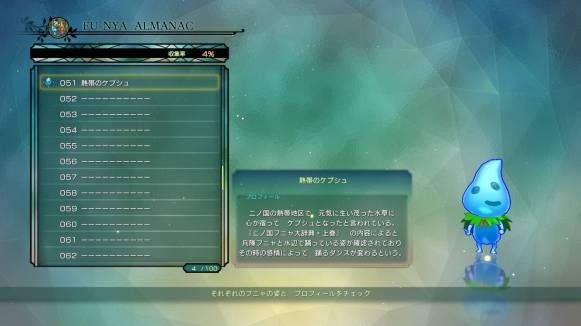 ninokuni2_fev18images_0007