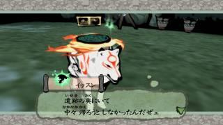Okami HD confirmé pour la Switch