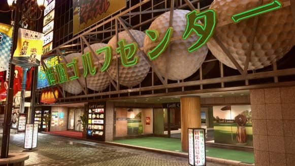 yakuzakiwami2_images3_0001