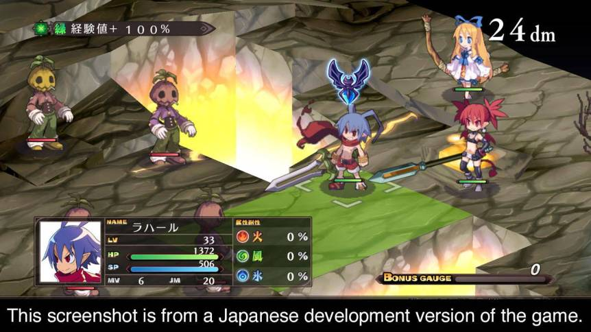 disgaea1complete_images_0005