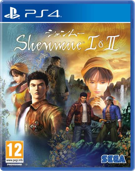 shenmue12_images_0006
