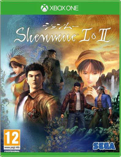 shenmue12_images_0011