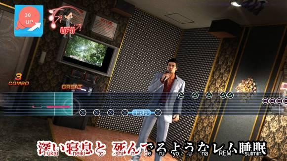 yakuza6thesongoflife_images_0006