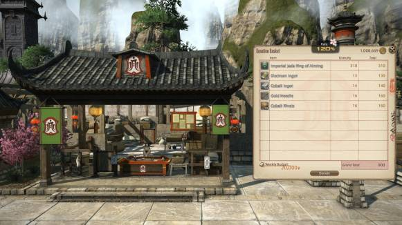 ffxiv_patch43images_0006