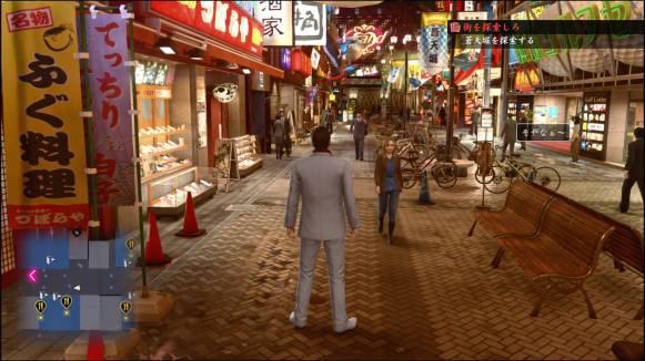 yakuzakiwami2_imagesjap_0003