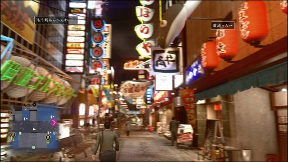 yakuzakiwami2_imagesjap_0027