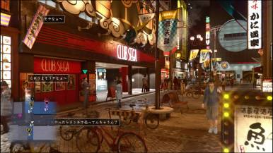 yakuzakiwami2_imagesjap_0029