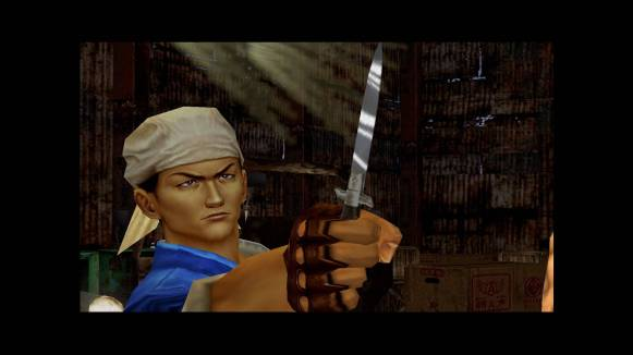 shenmue12_dateimages_0010