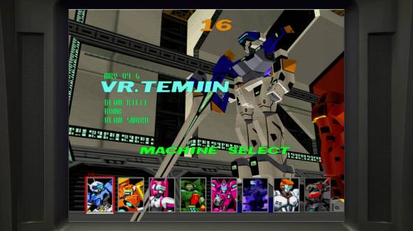 yakuzakiwami2_demoimages_0008