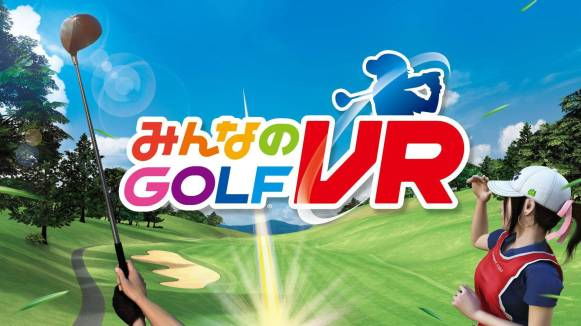 everybodysgolfvr_images_0004