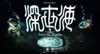 shinsekaiintothedepths_images_0014