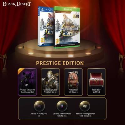blackdesert_prestige_0002
