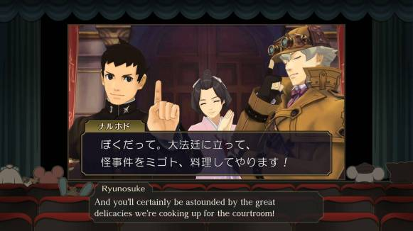 thegreataceattorneychronicles_images_0005