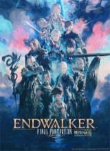 finalfantasyxiv_endwalker_0002