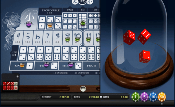 Where to play online Sic Bo with real money in 2020