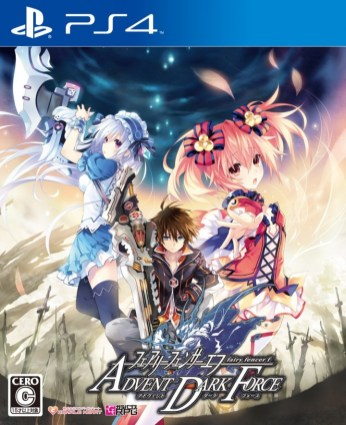 fairy-fencer-f-advent-dark-force-cover-art-001