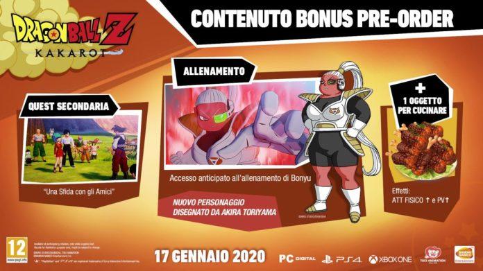 dragon-ball-z-kakarot-bonus-preorder