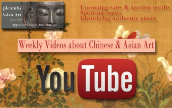 asian art on youtube