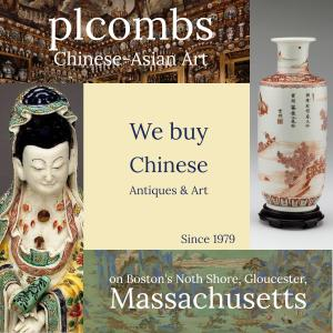 WE BUY CHINESE ANTIQUES