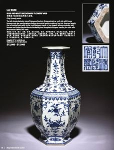 Copy of Qianlong vase