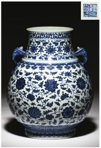 Copy of Qianlong Hu vase