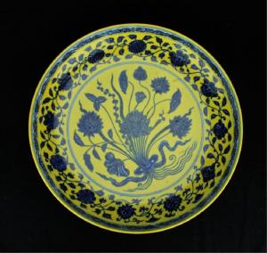 Copy of Ming Bowl