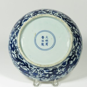 Base of Wanli porcelain box