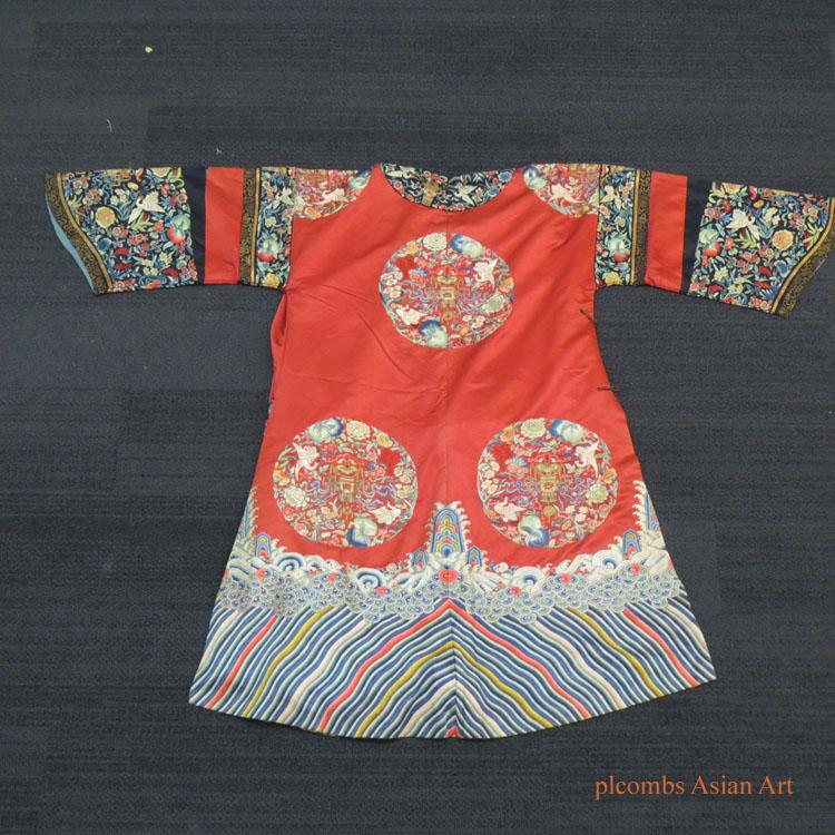 Chinese Womans Informal Silk Robe