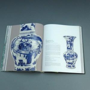 kangxi yen-yen vase