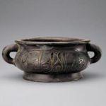 Arabic Inscribed Ming bronze