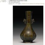 Yuan chinese bronze vase