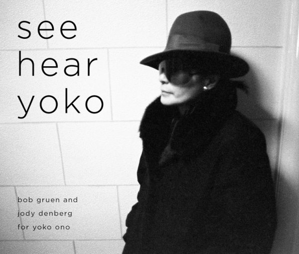 seehearyoko-600x510