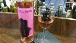 Ouled Thaleb Moroccan Rose