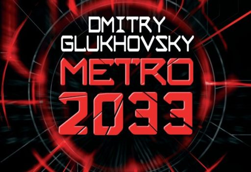 Gluchowsky - Metro 2033