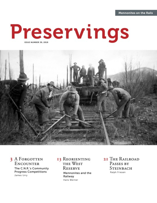 Preservings 2019 Cover