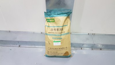 袋包装(Bag) in 用于塑料工业
